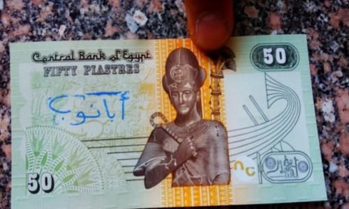 Zdjecie EGIPT / Afryka / Kair / autograf