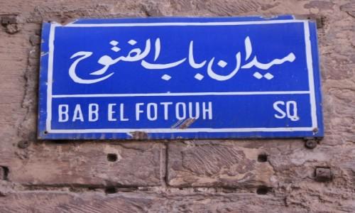 EGIPT / Afryka / Kair / brama 12