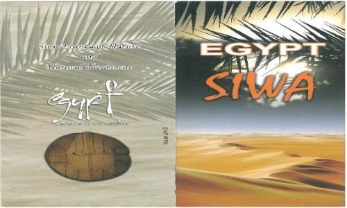 Zdjecie EGIPT / Afryka / Siwa / siwa folder2