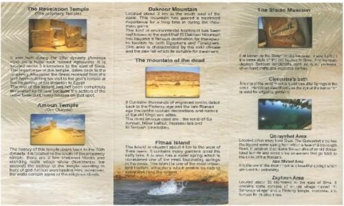 Zdjecie EGIPT / Afryka / Siwa / siwa folder