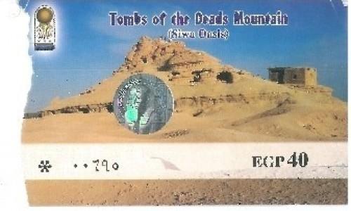Zdjecie EGIPT / Afryka / Siwa / bilet g umarłych