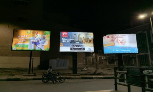 Zdjecie EGIPT / Luksor / Luksor / reklamy