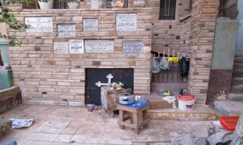 Zdjecie EGIPT / Afryka / Kair / Babilon3