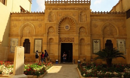 Zdjęcie EGIPT / Kair / Kair - dzielnica koptyjska / Muzeum Koptyjskie