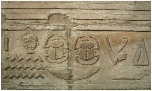Zdjęcie EGIPT / Egipt - część wschodnia / Edfu / Świątynia Horusa -  reliefy