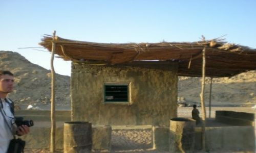 Zdjecie EGIPT / brak / wioska beduińska / supermarket