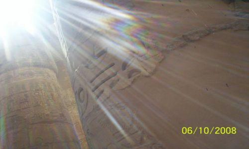 Zdjecie EGIPT / Egipt / Egipt / rozpalone w słońcu