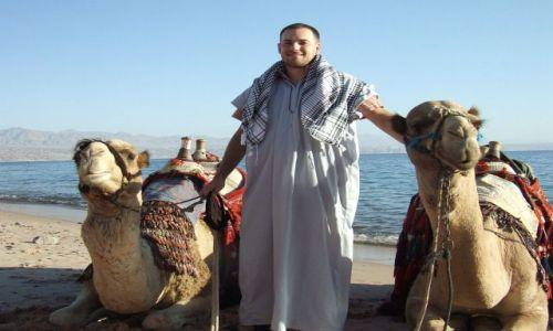 Zdjecie EGIPT / Półwysep Synaj, M. Czerwone / Taba / Do konkursu z Uśmiechem:)))))