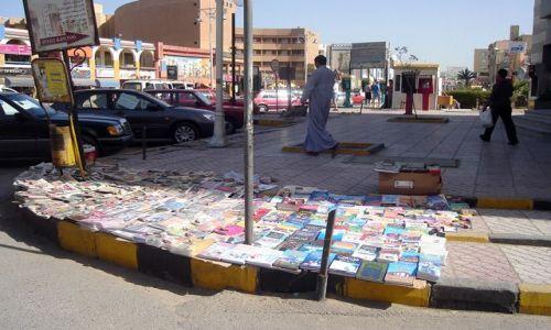Zdjecie EGIPT / brak / Hurghada / Salonik prasowy
