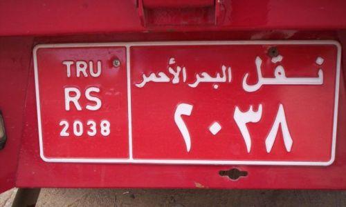 Zdjecie EGIPT / Hurgada / Sakkala / Rejestracja egipska III