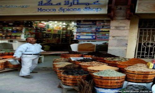 Zdjecie EGIPT / brak / Luxor / Szari Al-Souk, Luxor