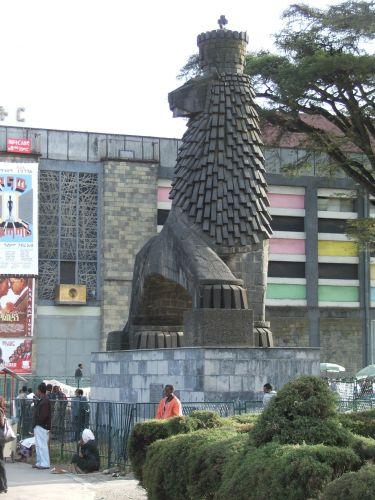 Zdjęcia: Addis Ababa, Addis Ababa, Lew z plemienia Judy, ETIOPIA