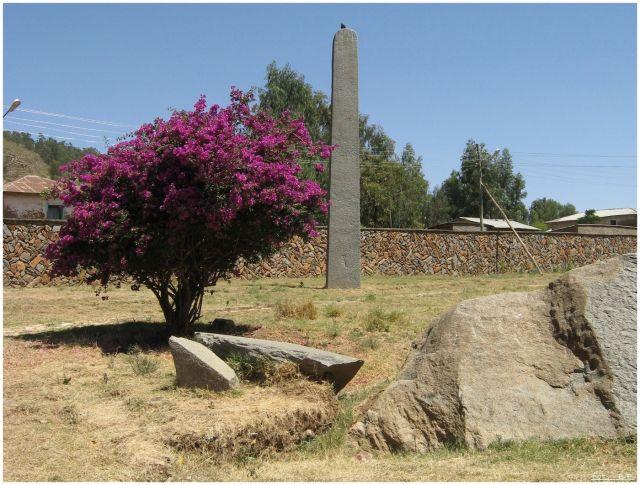 Zdjęcia: Axum, Etiopia Północna, Axumska Stella, ETIOPIA