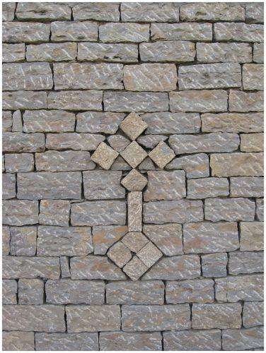 Zdjęcia: Mekele, Etiopia Północna-prow. Tigraj , Kamienny krzyż, ETIOPIA