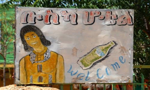 Zdjęcie ETIOPIA / Prowincja Hareri / po drodze / Lepszy kawiarniany sort:)
