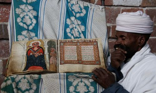 ETIOPIA / brak / Lalibela / LALIBELA