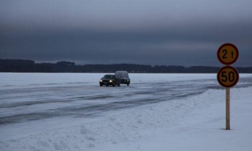 Zdjęcie FINLANDIA / Oulu  / Ravintola / Najbliżej przez jezioro