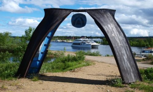Zdjęcie FINLANDIA / Laponia / Inari / jezioro Inari ujęcie 2