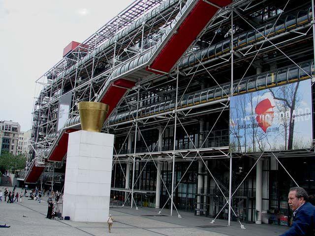 Zdjęcia: Centrum Pompidou, Paryż, Centrum Pompidou, FRANCJA