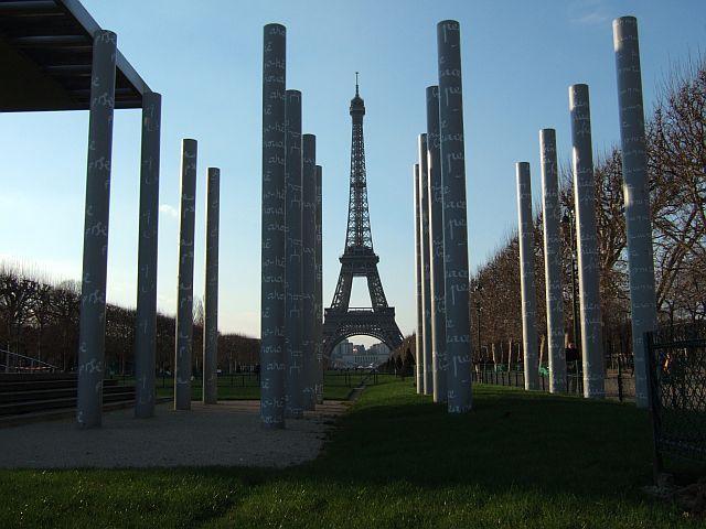 Zdj�cia: Paryz, Francja, wieza next, FRANCJA