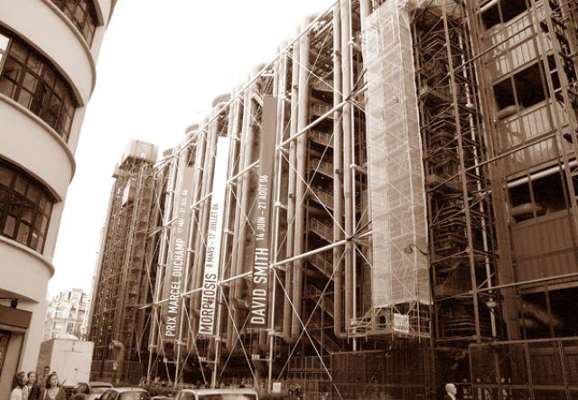Zdjęcia: Centrum Georges Pompidou, Centrum Georges Pompidou, FRANCJA