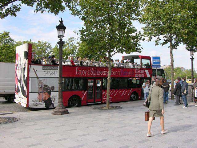 Zdjęcia: Paryż, Prawie jak w Londynie, FRANCJA