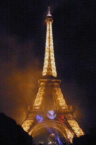 Zdjęcia: Paryż , 15 lipca, FRANCJA