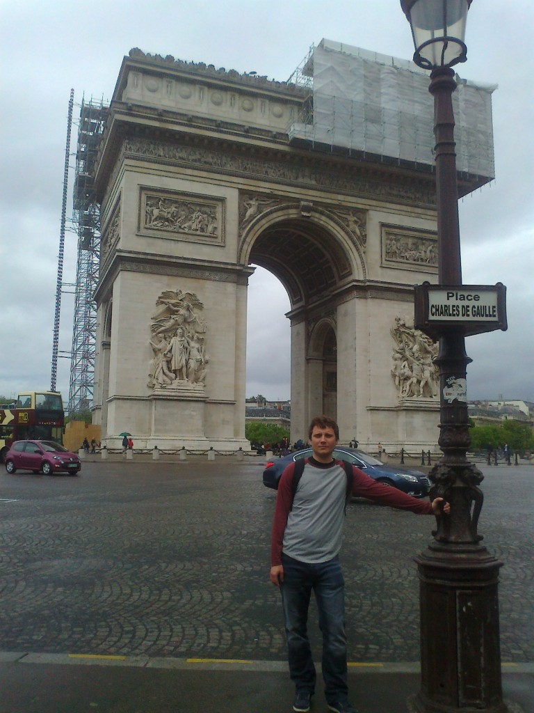 Zdjęcia: paryz, weekend w paryzu, FRANCJA