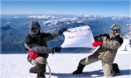 FRANCJA / Masyw Mount Blanc / Szczyt Mount Blanc / NaszeWyprawy na Mount Blanc