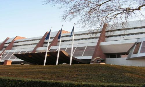Zdjecie FRANCJA / - / Strasburg / Siedziba Rady Europy