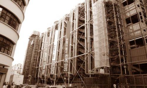 Zdjecie FRANCJA / brak / Centrum Georges Pompidou / Centrum Georges Pompidou