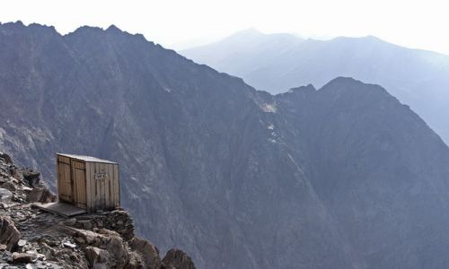 Zdjecie FRANCJA / Mont-Blanc / Schronisko Tete Rousse / Wej�cie na Mont
