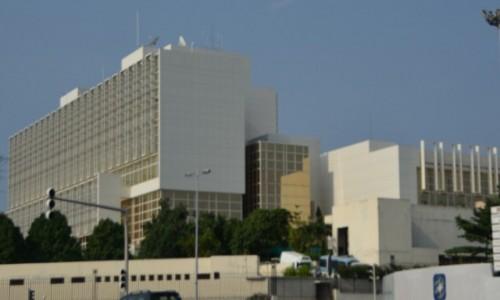 GABON / Estuaire / Libreville / Pałac prezydencki
