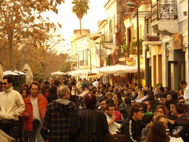 Zdj�cia: Ateny, ATENY, GRECJA