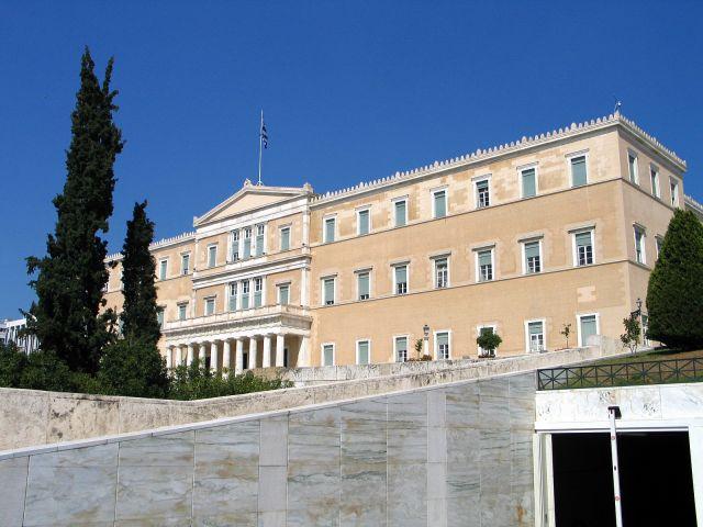 Zdj�cia: Ateny, Parlament, GRECJA