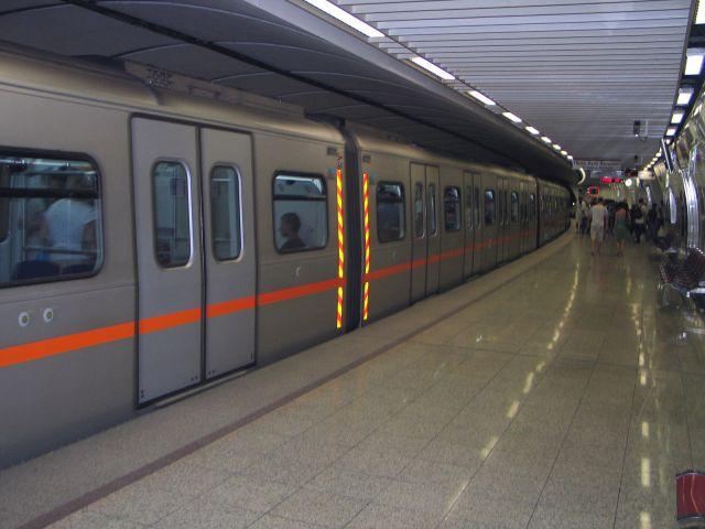 Zdjęcia: Ateny, Metro , GRECJA