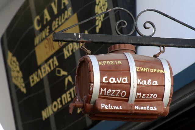 Zdjęcia: Fira, Cyklady, Santorini, Zaproszenie na kawę, GRECJA
