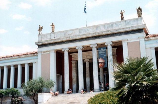 Zdjęcia: Ateny, National Archaeological Museum, GRECJA
