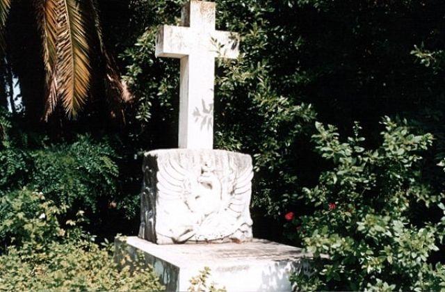 Zdjęcia: MESOLONGI, Symbol Polski (szczegóły w opisie), GRECJA