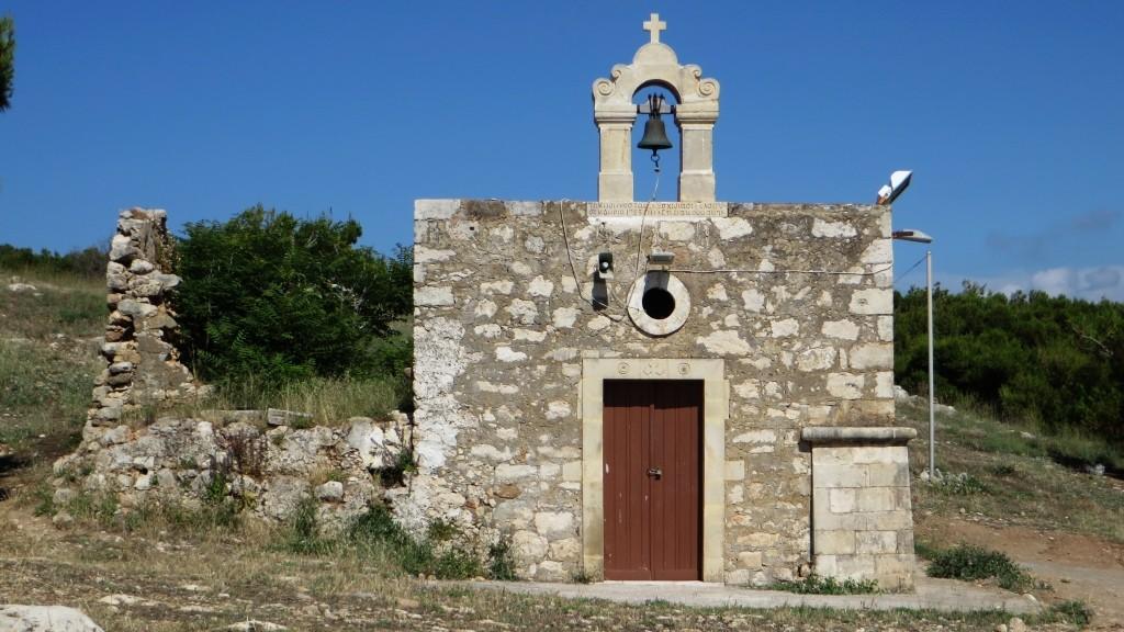 Zdjęcia: Rethimnon, Kreta, twierdza wenecka - kościół Św. Katarzyny, GRECJA