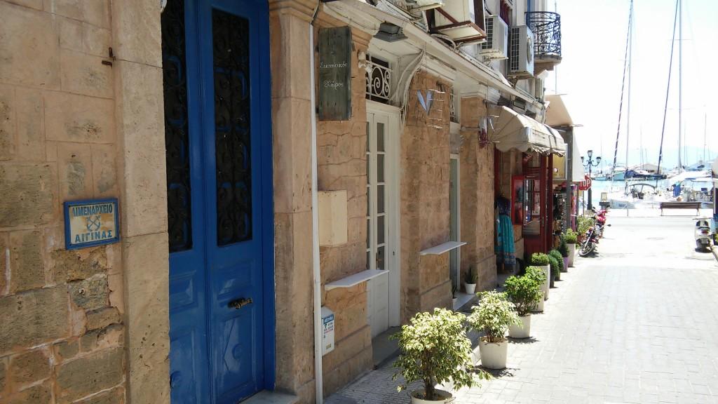 Zdjęcia: Aegina Island , Port of Aegina , GRECJA