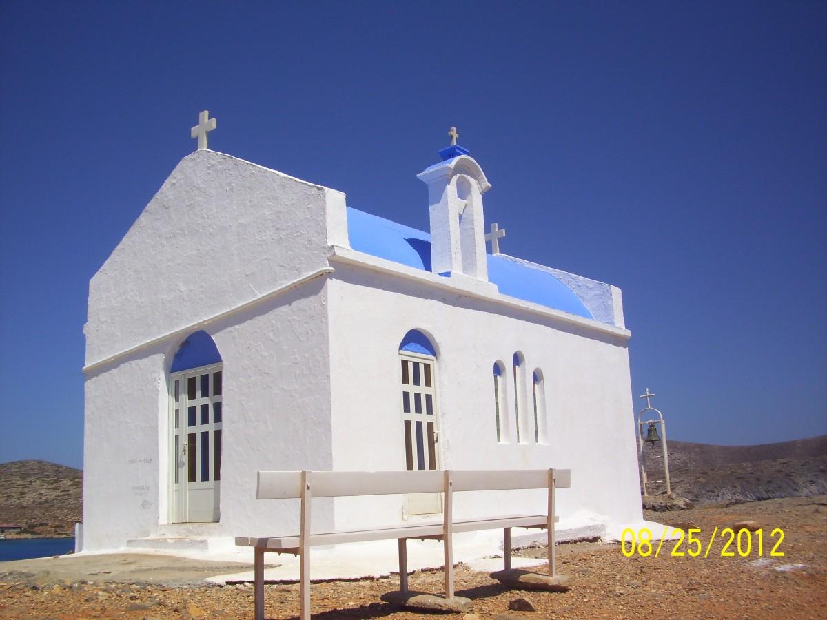 Zdjęcia: Dia, Kreta, Kościółek na wyspie Dia, GRECJA