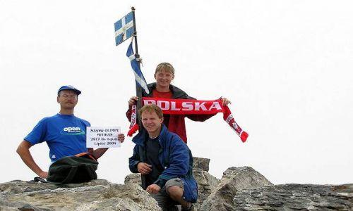 GRECJA / Pieria. Masyw Olimpu / Szczyt Mitikasa / Fotka ze szczytu Mitikas