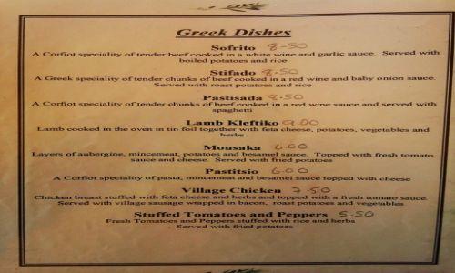 GRECJA / Corfu / Corfu / Greckie menu
