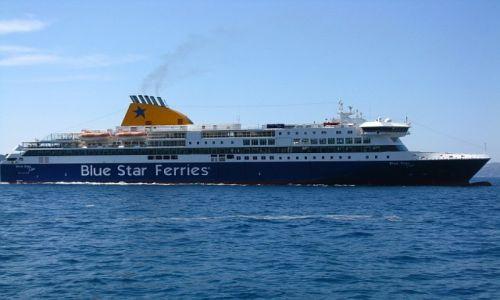 GRECJA / Cyklady / morze Egejskie / grecki prom
