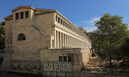 Zdjęcie GRECJA /  Ateny / Agora / Stoa Attalosa II