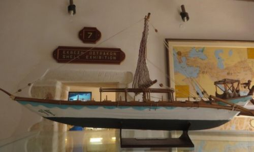 Zdjęcie GRECJA / Kreta / Chania / Muzeum Morskie