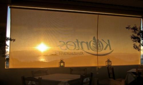 Zdjecie GRECJA / Cyklady / Paros wyspa / Gdzieś na Paros