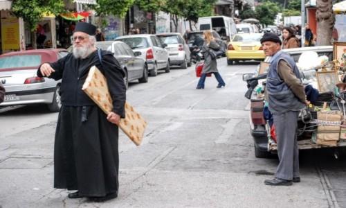 Zdjecie GRECJA / - / Ateny / holy trade