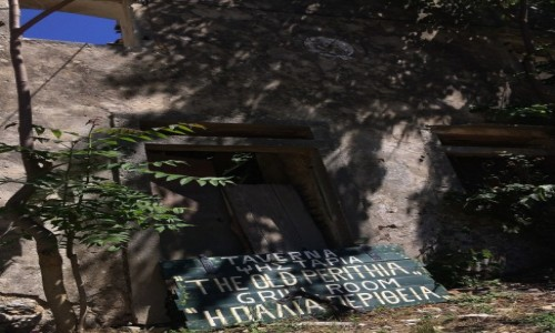 GRECJA / Korfu / Perithia / Old Perithia - stara opuszczona tawerna
